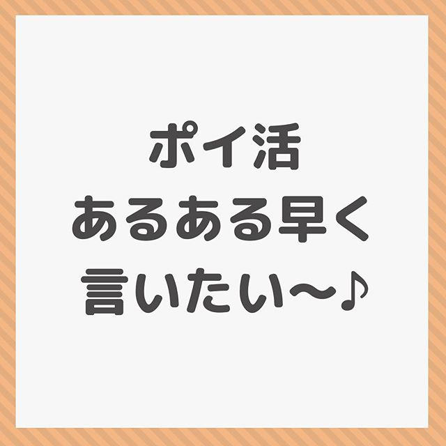 ︎ECナビの新イベントポイ活カルタ!ポイ活あるある言いたい~♪