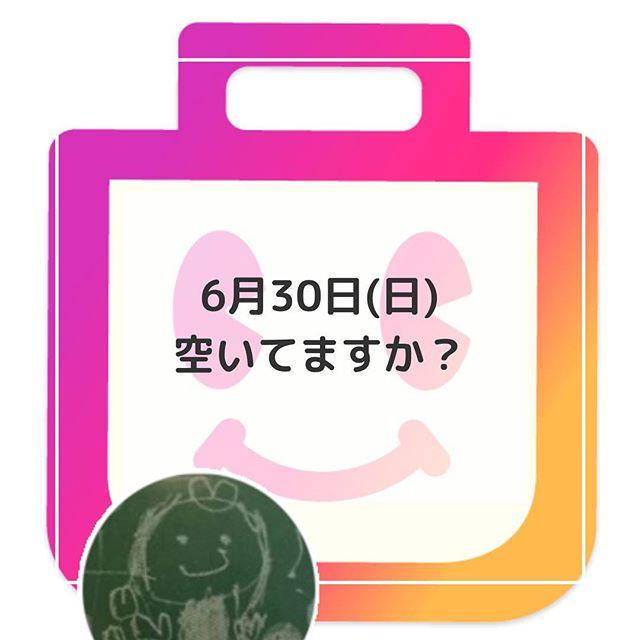 ︎ECナビ誕生日イベント座談会6月29日開催!コレ絶対行きたいやつ〜